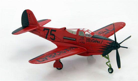 avion_maquette_hobby_master_p39q_cobra_syracom_modelisme_eslettes