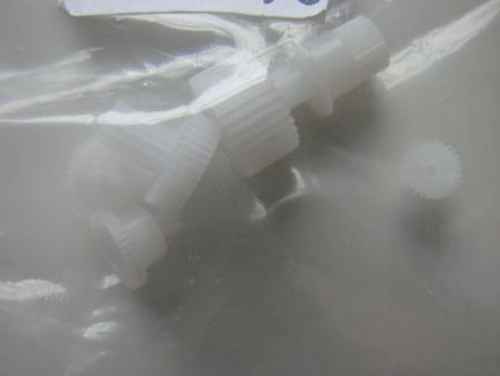 PIGNONS HS-85BB+ SYRACOM MODELISME ESLETTES AVION VOITURE BATEAU PLANEUR