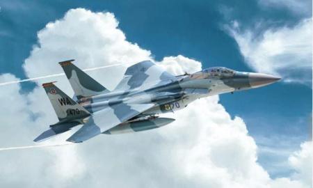 MAQUETTE ITALERI I1415 F-15C Eagle AVION JET SYRACOM MODELISME ESLETTES ROUEN NORMANDIE