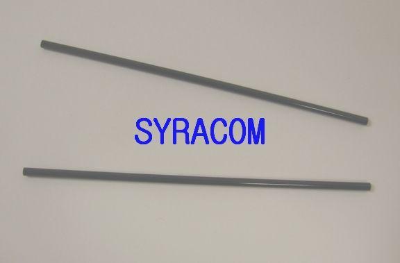 RENFORT DE POUTRE T5126 13 HELICO PIECE SPARK 300 SYRACOM MODELISME ESLETTES ROUEN NORMANDIE