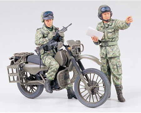 maquette tamiya moto militaria JGSDF 35245 SYRACOM MODELISME ESLETTES ROUEN NORMANDIE