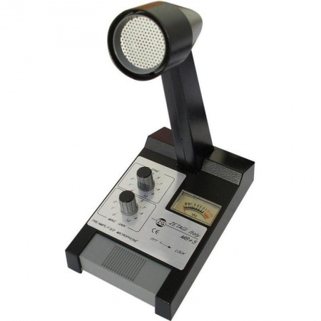 MICRO PHONE MB+5 ZETAGI SYRACOM RADIOCOMMUNICATION ESLETTES ROUEN NORMANDIE