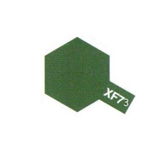 PEINTURE XF73 Dark green